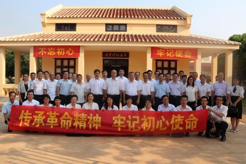 广东医科大学领导班子成员、中层干部赴黄学增纪念馆接受红色教育
