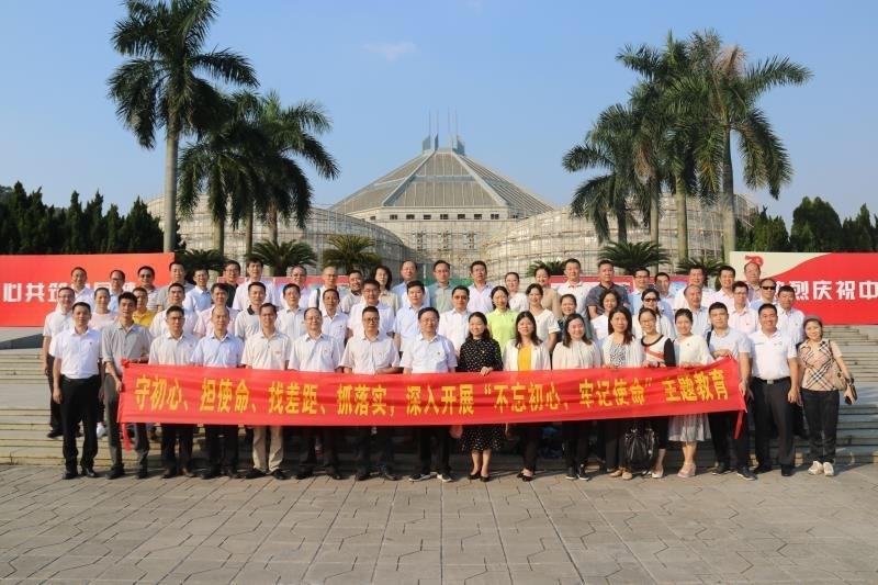 广东医科大学领导班子成员、中层干部赴虎门海战博物馆接受革命传统教育