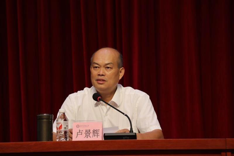 广东医科大学党委书记、校长卢景辉作主题教育动员