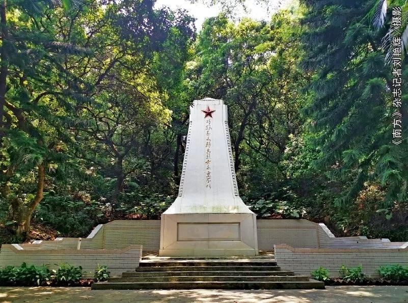 解放万山群岛纪念碑