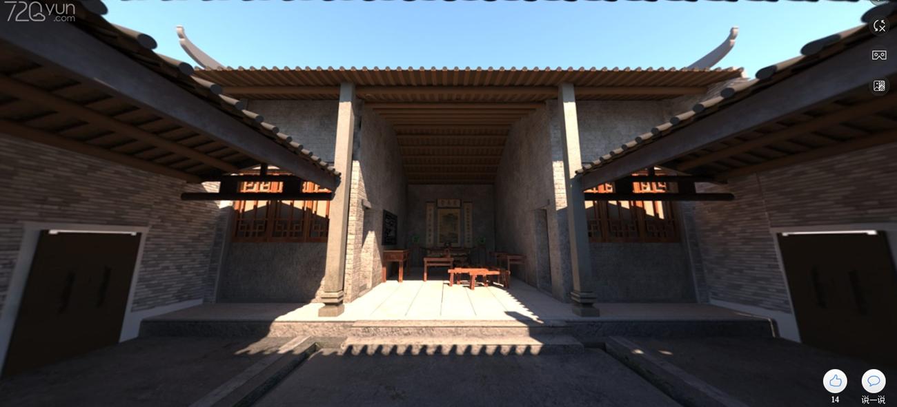 杨匏安旧居VR复原体验。