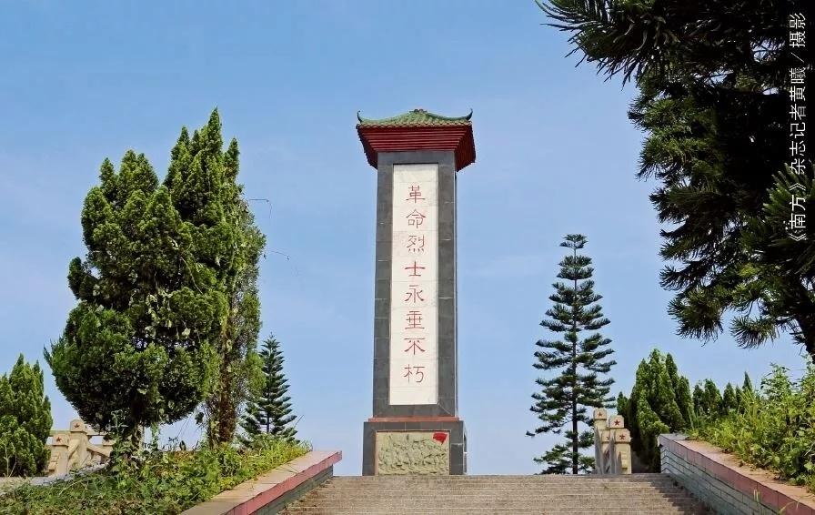阳江围歼战革命烈士纪念碑